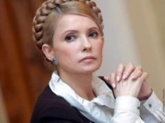 """Тимошенко: """"Я буду участвовать в президентских выборах"""" (ВИДЕО)"""