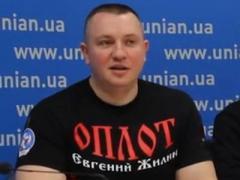 """Лидера """"Оплота"""" Евгения Жилина объявили в розыск (ВИДЕО)"""