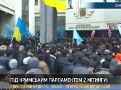 Онлайн-трансляция: в Крыму начались столкновения татар с пророссийскими митингующими (ВИДЕО)