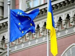 Временное правительство готовится подписать Соглашение об ассоциации с ЕС
