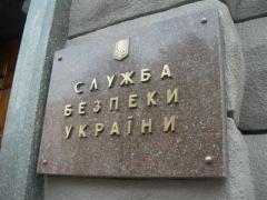 СБУ заинтересовали проявления сепаратизма в Донбассе