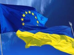 """Евросоюз готов подписать соглашение с Украиной """"как можно скорее"""""""