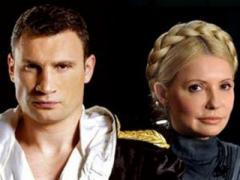 Вот это удар: Кличко узнал, что Тимошенко баллотируется в президенты