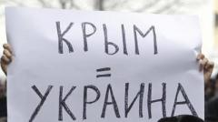 """Референдум о статусе Крыма перенесён на 30 марта: """"в связи с необходимостью"""""""