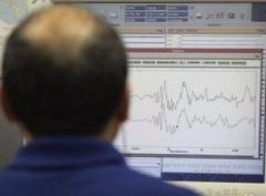 Крым содрогнулся от землетрясения