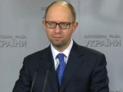 Яценюк обрадовал народ: Америка даст много денег (ВИДЕО)