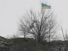 В Донецке подняли украинский флаг над терриконом