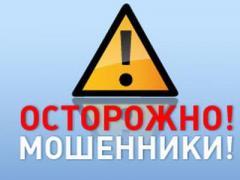 """Милиция: """"Фонд поддержки донецкого майдана"""" организован мошенниками!"""
