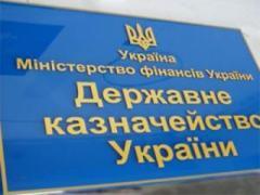 Финансовая блокада: крымские власти переводят казну в российские банки