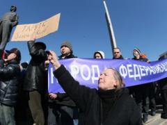 Закон не писан: возле ДОГА собираются решительные сторонники штурма