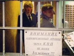 Сергей Зверев отпраздновал 8 марта в СИЗО (ВИДЕО)