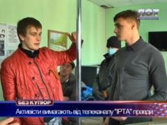 """""""Правдолюбы"""" Луганска разгромили телестудию, ограбили персонал и ушли готовиться к эфиру (ВИДЕО)"""