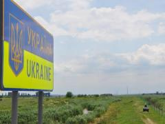 В Донецк на митинги ехал судимый россиянин