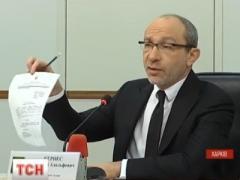 """Обвинённый в пытках и похищениях Кернес: """"Мне мстит Аваков!"""" (ВИДЕО)"""