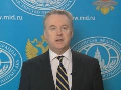 Россия официально признала независимость Крыма (ВИДЕО)