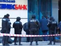 Грабители банка избежали наказания из-за своего участия в Евромайдане (ВИДЕО)