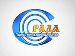 """Сотрудники телеканала """"Рада"""" взбунтовались против новой власти (ВИДЕО)"""