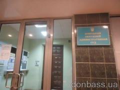 Донецкий окружной административный суд разрешил митинги