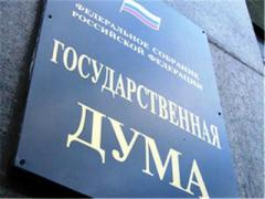 Из Госдумы отозвали законопроект об упрощённом присоединении Крыма