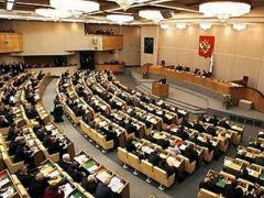 Госдума приняла закон о вступлении Крыма в РФ