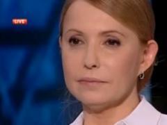 """Откровения Тимошенко в прямом эфире: """"Путин - враг №1"""" (ВИДЕО)"""