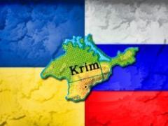 "Как отобразит Крым сервис ""Яндекс.Карты"""