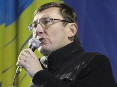 """Юрий Луценко на Майдане: """"Прекращайте партийные игрища!"""""""
