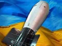 Заявление США и Украины: ядерного оружия не будет