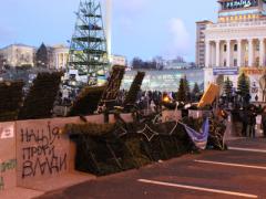 На Майдане Незалежности до смерти забили активиста