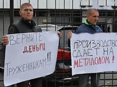 """В Донбассе разоблачили директора, """"химичившего"""" с зарплатой работников"""