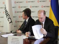 Ахметов пообещал Мариуполю парк, больницу и автобусы (ФОТО)