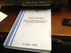 Кабмин предложил Раде изменить бюджет