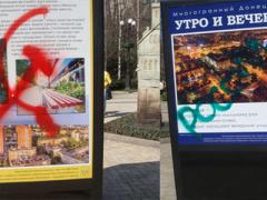 Пророссийские митингующие в Донецке атаковали фотовыставку (ФОТО)