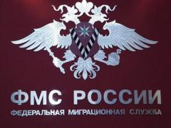 """Жителям Крыма без регистрации предложили """"покинуть территорию"""""""