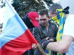 В деле о замене флага возле Донецкого горсовета появился подозреваемый