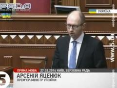 Жить в Украине становится слишком дорого: Кабмин готовит шоковые антикризисные законы (ВИДЕО)