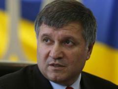 Аваков заявил о серьёзных потерях в рядах диверсионных групп в Донбассе