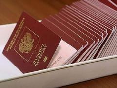 Отказаться от российского паспорта в Крыму стоит 500 гривен
