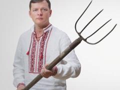 Президентские гонки: радикал Ляшко вышел на старт (ВИДЕО)