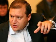 Конец интриги: Партия регионов назвала свою кандидатуру на пост главы государства (ВИДЕО)