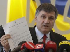 Парламентская комиссия предлагает отстранить Авакова от должности (ВИДЕО)