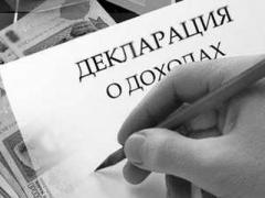 Кандидаты в президенты вывернули карманы: миллионер Тигипко, бедствующая Тимошенко и скромный Ярош (ВИДЕО)