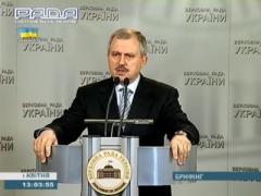Россия вернула корабли: Минобороны выводит украинский флот из Крыма (ВИДЕО)