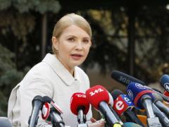 Хит дня: Тимошенко сняла свою кандидатуру на пост президента (ФОТО)