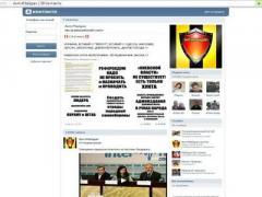 Пророссийские хакеры второй раз взломали сайты прокуратуры
