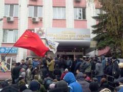 Сепаратисты в Донецке лихо сменили главную милицейскую власть (ФОТО + ВИДЕО)