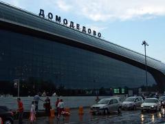 Пенсионерка перепугала российских пограничников