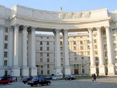 МИД Украины готовит доказательства причастности России к беспорядкам