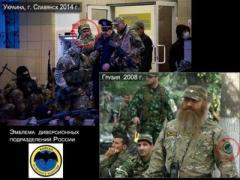 Захватчик милиции в Славянске оказался профессиональным российским диверсантом