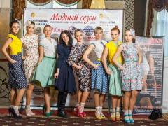 В Донецке завершился модный уикенд (ФОТО)